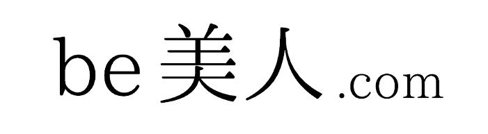 be美人.com